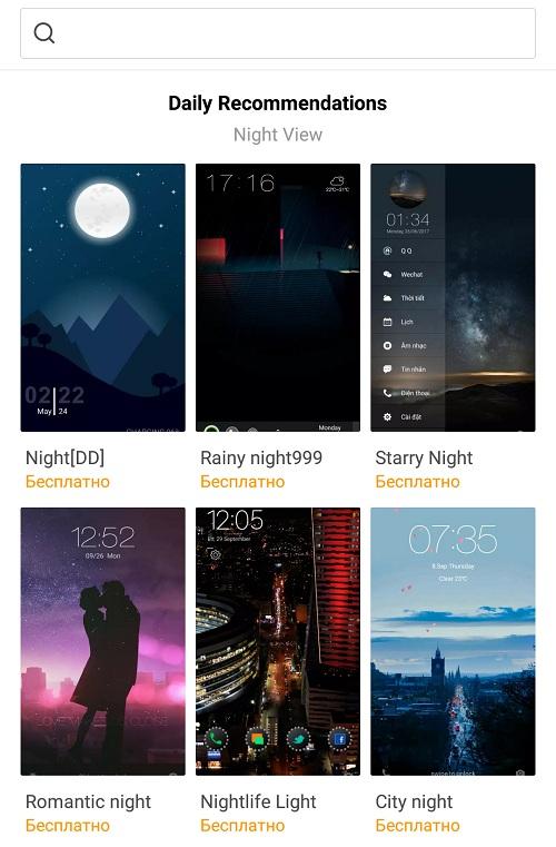 Магазин тем для Xiaomi