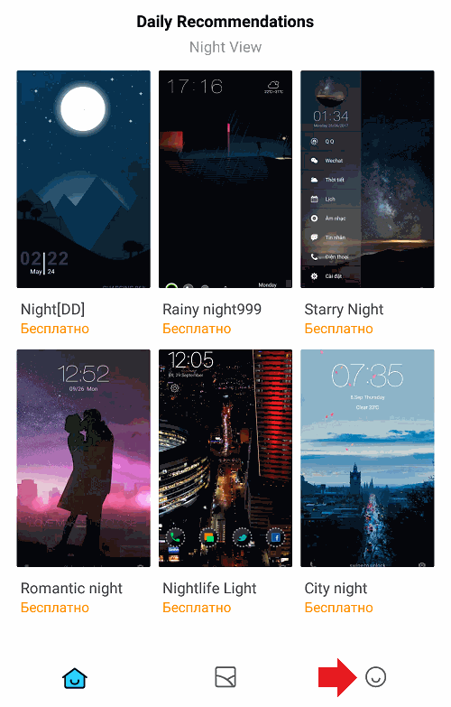 Стандартная тема на Xiaomi