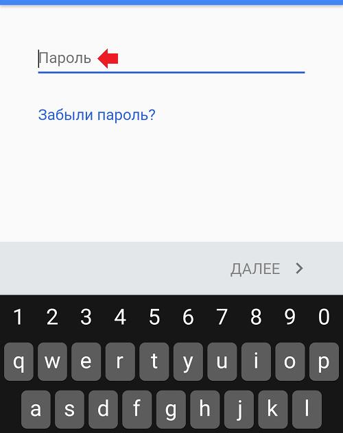 i mi com поиск телефона на русском